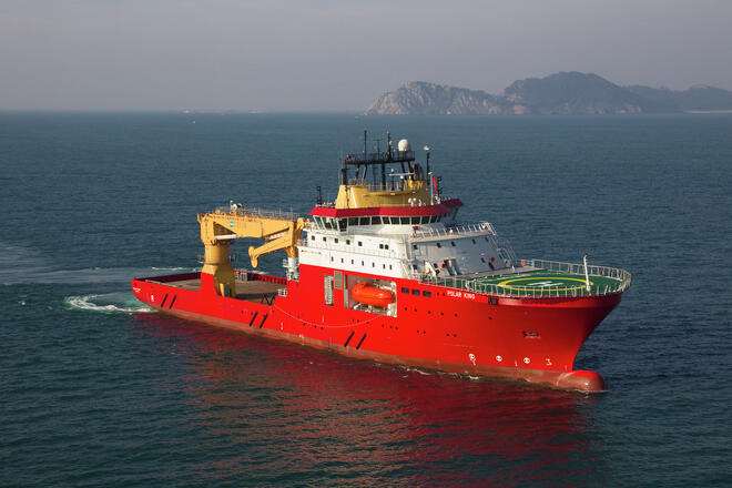 Polar King subsea vessel